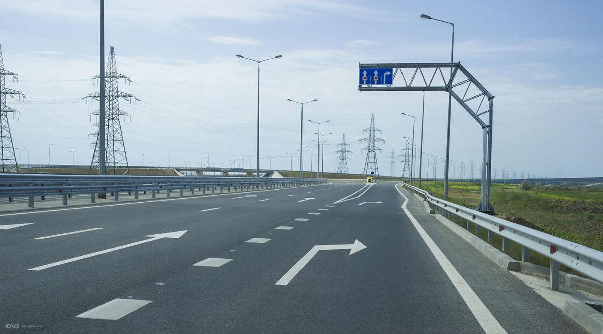 дороги краснодарского края