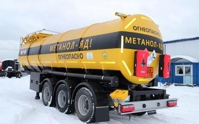 перевозка метанола
