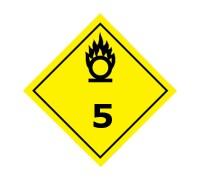 5 класс опасных грузов