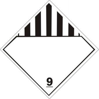 9 класс опасных грузов