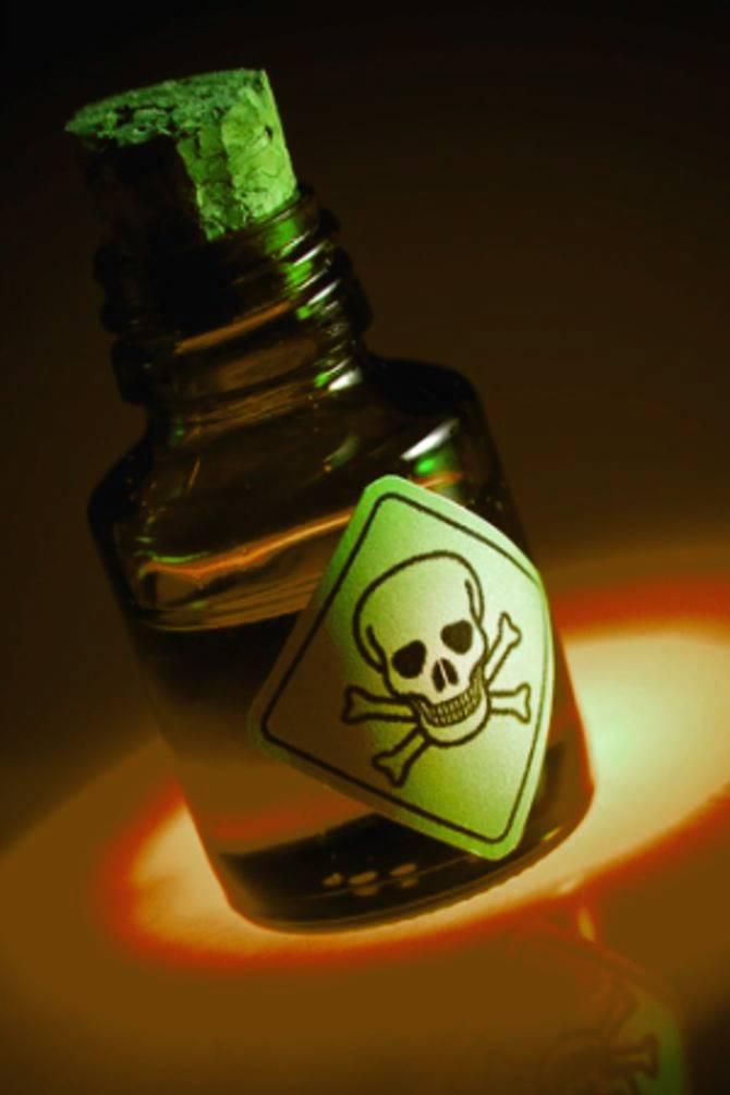 токсичное вещество