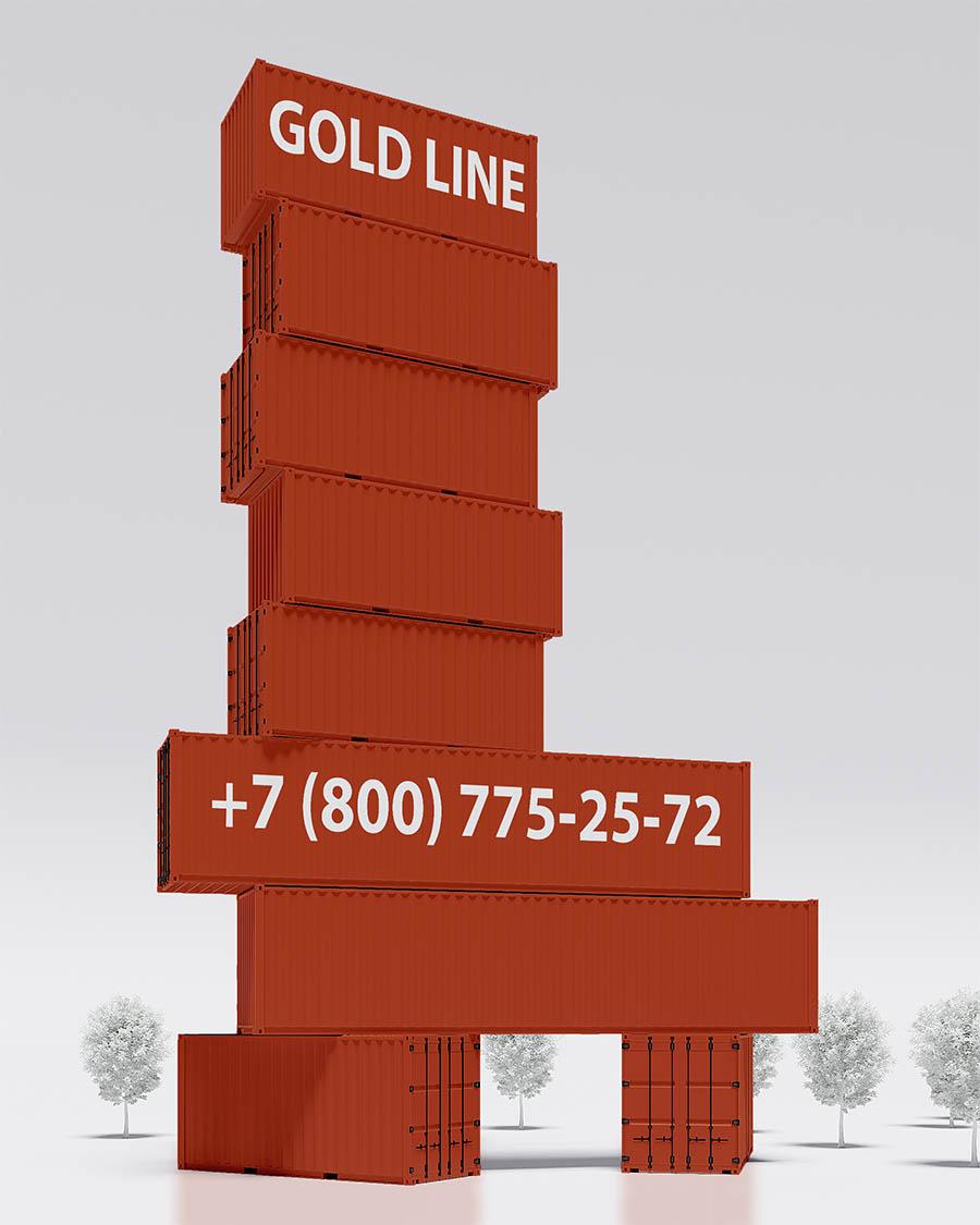 gold line контейнера